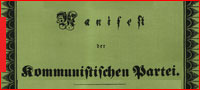 Cover page of the Communist Manifesto, by Karl Marx and Friedrich Engels, Marx Memorial Library