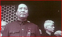 Mao Zedong, National Archives